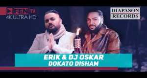 Dokato Disham
