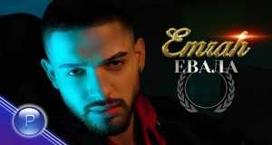 Evala Music Video