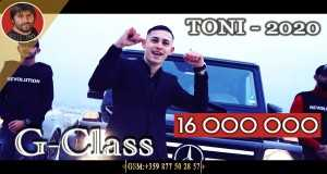 G-Class