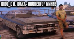 Inspektor Minev
