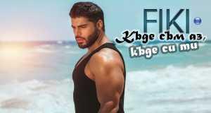 Kade Sam Az, Kade Si Ti Music Video