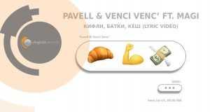 Kifli, Batki, Cash