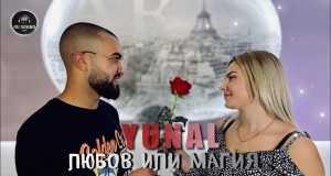 Lubov Ili Magiya