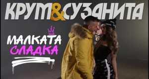 Malkata Sladka