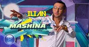 Mashina