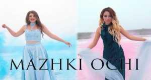 Mazhki Ochi