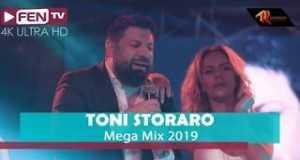 MEGA MIX 2019