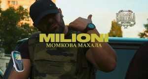 Momkova Makhala