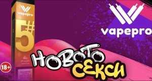Novoto Seksi Music Video