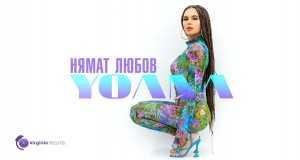 Nyamat Lyubov