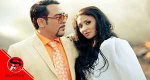 Otneseni Ot Vihara Music Video