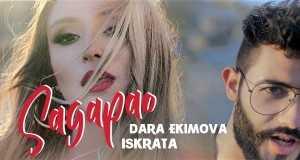 Sagapao