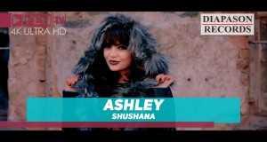 SHUSHANA