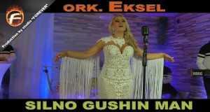 Silno Gushin Man