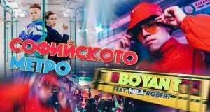 Sofiyskoto Metro