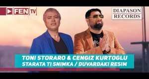 Starata Ti Snimka / Duvardaki Resim