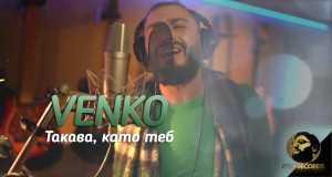 Takava Kato Teb