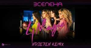 Vselena (Hdse7En Remix)