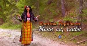 Zheni Sa, Glavi Music Video