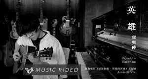Heroes (Acoustic Version)