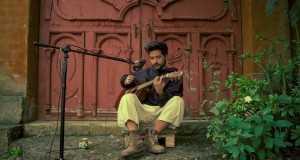 Vida De Rico Acoustic