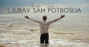 Ljubav Sam Potrošija