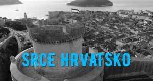 Srce Hrvatsko