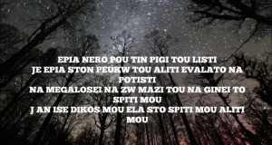 Ourane Mou