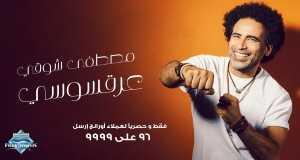 3Er2 Sousy