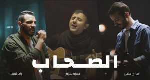 Al So7Ab