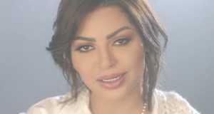 Bint El Ousoul