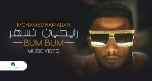 Bum Bum Music Video