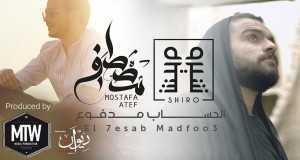 El Hesab Madfoa