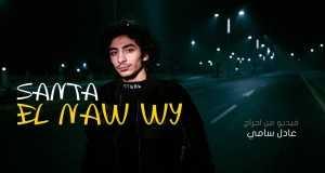 Elnaw Wy