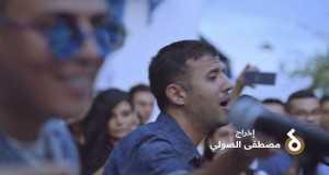Gmar El Ghorba
