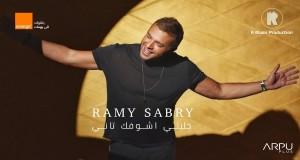 Khaleny Ashofak Tany