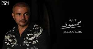 Mahsoud
