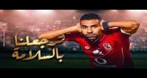 Moa'men Zakria Terg3Lena Bel Salama