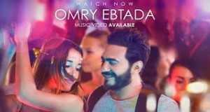 Omry Ebtada