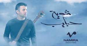 Shuwayyet Habayeb