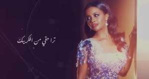 Tara Haqy