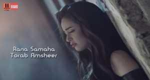 Torab Amsheer