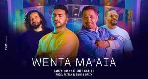 Wa Enta Maayia ( Remix)