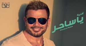 Ya Saher