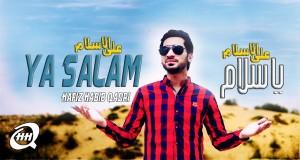 Ya Salam