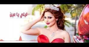Yala Nefrah