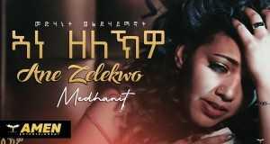 Ane Zelekwo