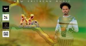 Eru Music Video
