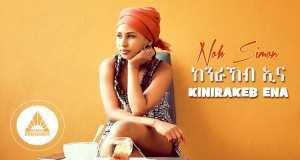 Kinirakeb Ena Music Video