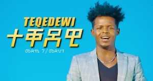 Teqedewi